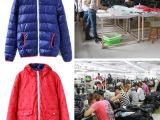 淘工厂-外贸男装羽绒服加工 服装加工 贴牌加工来图来样加工