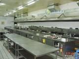 香洲回收酒楼酒店设备 回收餐厅饭店设备