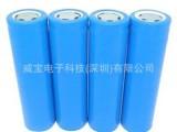 18650电池,锂离子电池,移动电源电池,2000mAh淡季低价