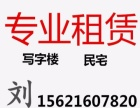 【U房U家】金品推荐【泰华大厦A座】540平纯南向