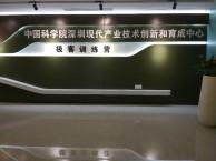 深圳湾生态科技园附近广告招牌字前台字LOGO制作安装上门服务