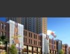 兴隆大家庭高端商场出售16平米出售