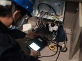 北京寫字樓寬帶安裝 光纖寬帶安裝 服務