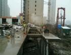 临沂混凝土楼板切割专业从事切割工程