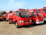 厂家直销二手消防车,小型消防车,货到付款精品车况,