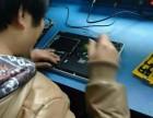 学习电脑维护,来华力技术学校