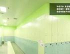 领秀城Gt健身会馆