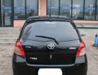 丰田雅力士2009款 雅力士 1.6E 自动 舒适版 车况不错,
