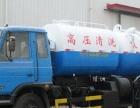 武汉专业地下室清洗清淤 清运污水 管道清淤公司