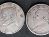 国内袁大头试铸币私下交易市场