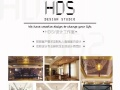 HDS设计工作室