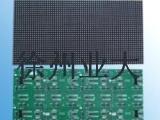 P7.62点阵室内全彩LED屏