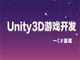 杭州影视后期培训,C4D培训,3Dmax培训