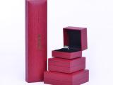 礼盒包装批发高档绒布吊坠饰品盒礼盒戒指盒手镯盒厂家直销定做