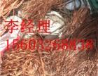 滨州有色电缆废电缆回收金属