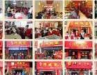 2015温州正宗瓦缸烤鱼加盟 鱼火锅烧烤加盟