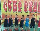 宏远体育精品篮球训练营
