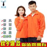 厂家批发订做工作风衣 diy定制广告风衣义工志愿者厂服装外套印字