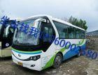宁波到西安的客车发车时刻表18360002580 票价多少
