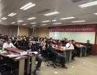 深圳亚商学院EMBA在职研究生南山班