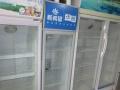 出售二手冰箱,空调,展示柜,洗衣机