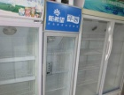 长期出售各种品牌,冰箱,冰柜,,洗衣机,展示柜