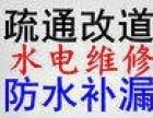 江宁东山上访专业水电工安装维修 水管 水龙头马桶,该独立管道
