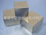 供应强力磁铁  烧结钕铁硼磁铁  木盒礼盒磁铁  镀锌圆片磁铁