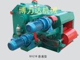 供应厂家直销BX216鼓式木材削片机 木片机 生物质颗粒机