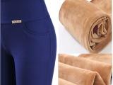 冬装新款韩版超柔复合黄金绒4D弹力铅笔裤 小脚裤高腰紧身裤