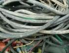 江门新会区废旧电缆回收多少钱一米