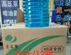 厂家直销冬季玻璃水防冻液