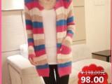 422实拍2013韩版新款中长款彩色条纹女装针织开衫