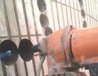 水电,排水,气管,安装,改造