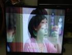 索尼32寸电视(故障机)