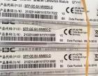 长期收售华为华三交换机路由器光模块板卡等网络设备
