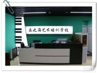 南京声乐培训机构哪家好