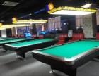 台球桌出售 台球案子维修 北京星牌台球桌(案子)专业维修