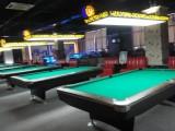 台球桌出售 台球案子维修 北京星牌台球桌 案子 专业维修