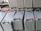 诚信回收公司制冷设备 中央空调 发电机 变压器电线电缆金属