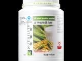 上海嘉定地区正品安利产品送货上门