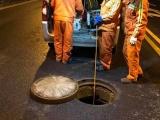 崇明马桶安装-下水管道清淤联系方式