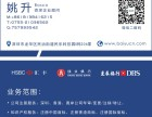 香港公司董事决议公证快速办理