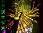 滨州开场舞 变脸魔术小丑演出 外籍乐队舞蹈模特演员