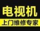 欢迎访问株洲长虹电视售后维修,长虹电视机维修电话