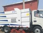 转让 扫路车专业改装二手扫路车清扫车洗扫车