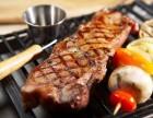 新石器烤肉加盟费多少韩式烤肉加盟室内烧烤加盟