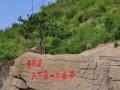 青州黄花溪,天缘谷青州花卉二日游6.20/21