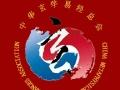 上海算卦算命算姻缘,婚姻感情,桃花外遇化解,官运财运等