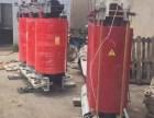 回收变压器 上海干式变压器回收 废旧变压器回收